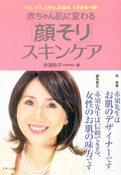 tmb_b200905